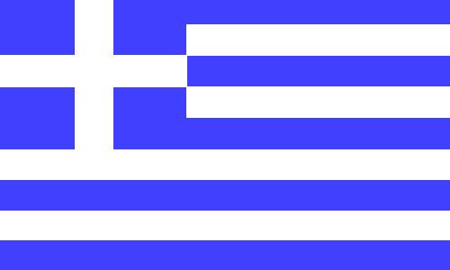 Griechisch lernen in Regensburg